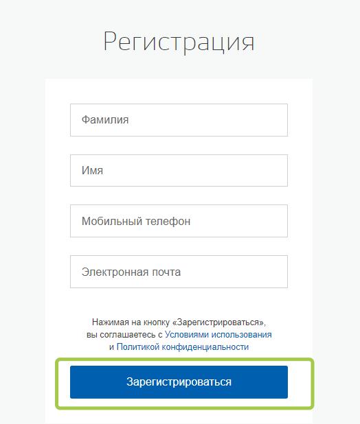 регистрация ооо на домодедовской